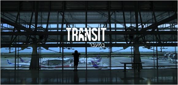 07. Transit
