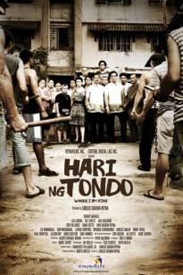 Hari ng Tondo